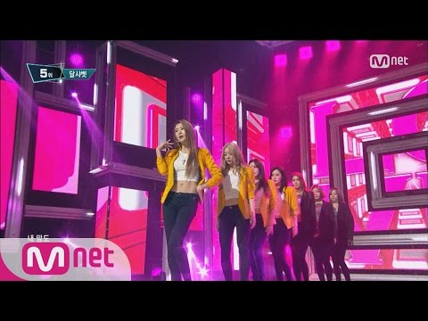 Dalshabet(달샤벳) - Someone like U M COUNTDOWN 160114 EP.456