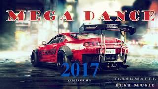 MEGA DANCE 2017 #