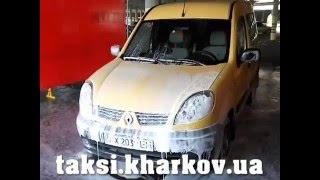 видео междугороднее такси
