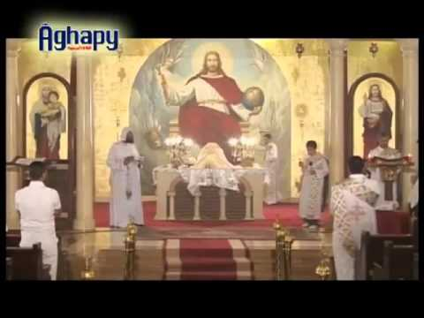 The Coptic Orthodox Divine Liturgy in English Complete