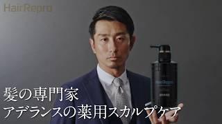 HairRepro SCALP SHAMPOO 譬礼伐蟄ヲ豁ヲ縲先律譛ャ隱槭��