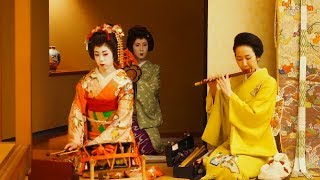 Crazy History Of The Geisha!
