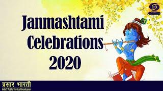 Lord Shree Krishna Janmotsav - Janamashtami Celebrations from Mathura & Dwarka - LIVE