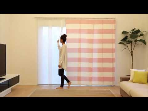 Curtains Ideas curtain panels ikea : IKEA panel system - YouTube