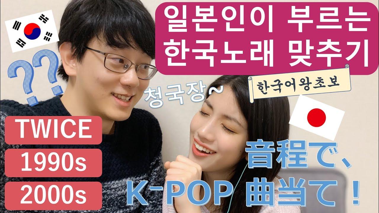 韓国 語 ハングル オッパ