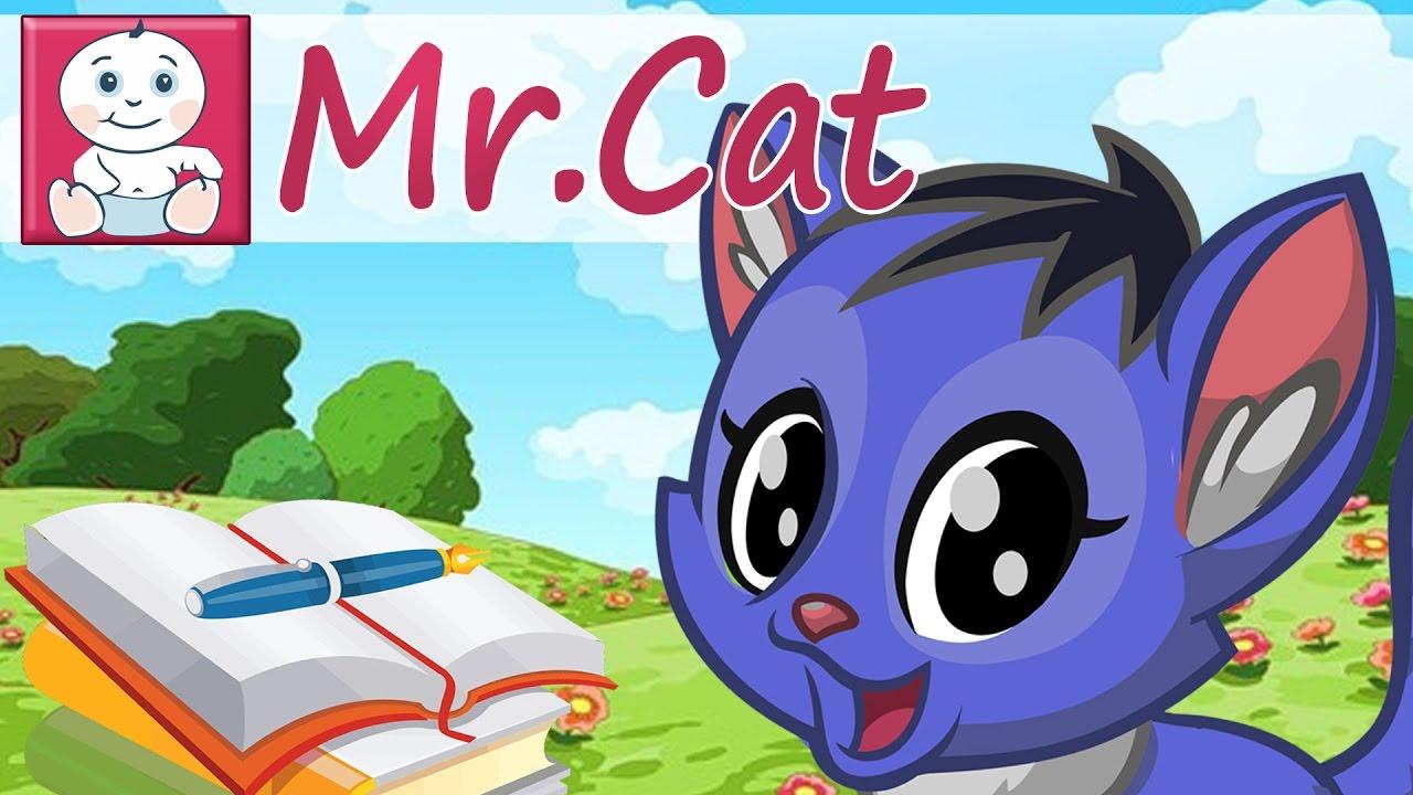 Как на английском слово кот