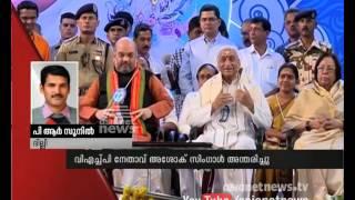 Ashok Singhal, Senior VHP leader passed away