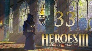 PIEŚŃ DLA OJCA [#33] Heroes 3