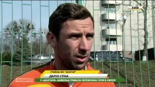 Дарио Срна: Я хочу, чтобы Хорватия выиграла и вместе с Украиной попала на ЧМ