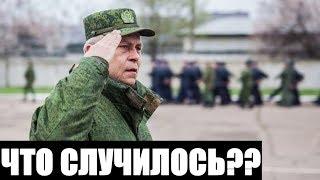 Срочные новости : чем обернулась для ВСУ попытка прорыва в ДНР