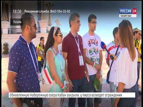 Смотреть Россия 24  Вести Татарстана от 18 июня онлайн