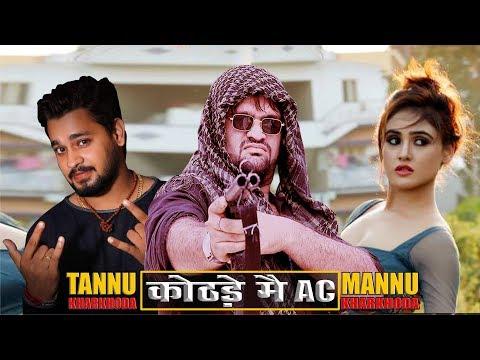 Kothde Mein AC कोठडे मै एसी | Haryanvi Song 2017 | Tannu-Mannu Kharkhoda & Julia | DJ Dance Song