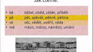 Урок чешского языка онлайн часть 3