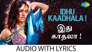 IDHU KADHALA with Lyrics | Dhanush | Yuvan Shankar Raja | Pa. Vijay | Sherin | Tamil | HD Songs