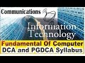 Fundamental Of Computer || Comm. and Information Technology || कम्युनिकेशन और इनफार्मेशन टेक्न