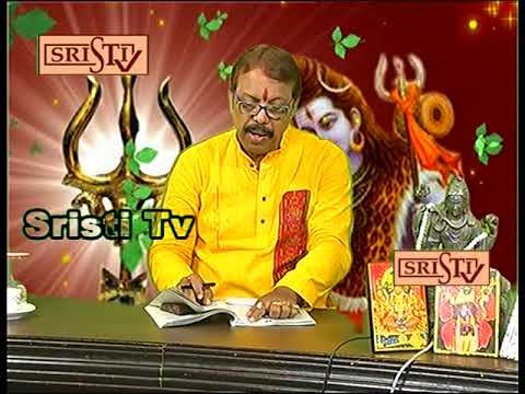 Sristi tv Plus Jyotish S Kumar 6.05.2018