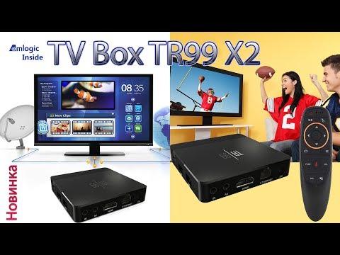 Новинка TV Box Transpeed TR99 X2 хорошая модель с Air Mouse Unboxing