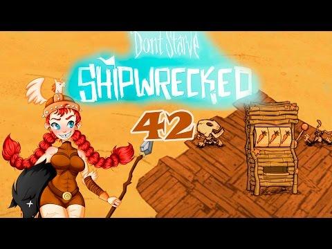 Прохождение Don't Starve: Shipwrecked #42 - Игровой автоматиз YouTube · С высокой четкостью · Длительность: 30 мин38 с  · Просмотры: более 22000 · отправлено: 07/01/2016 · кем отправлено: Experience Game