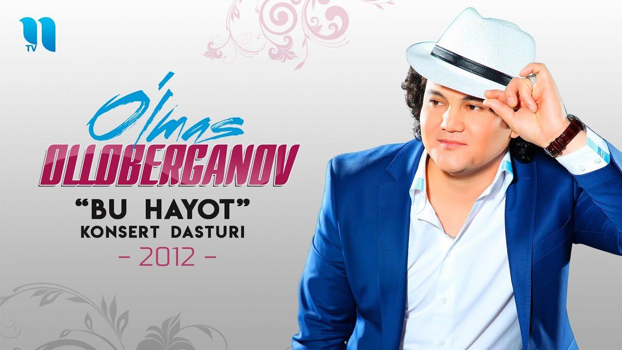 O'lmas Olloberganov - Bu hayot nomli konsert dasturi 2012-yil онлайн томоша килиш