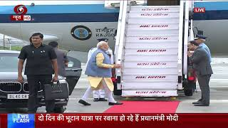 Prime Minister Narendra Modi leaves for 2-day visit to Bhutan