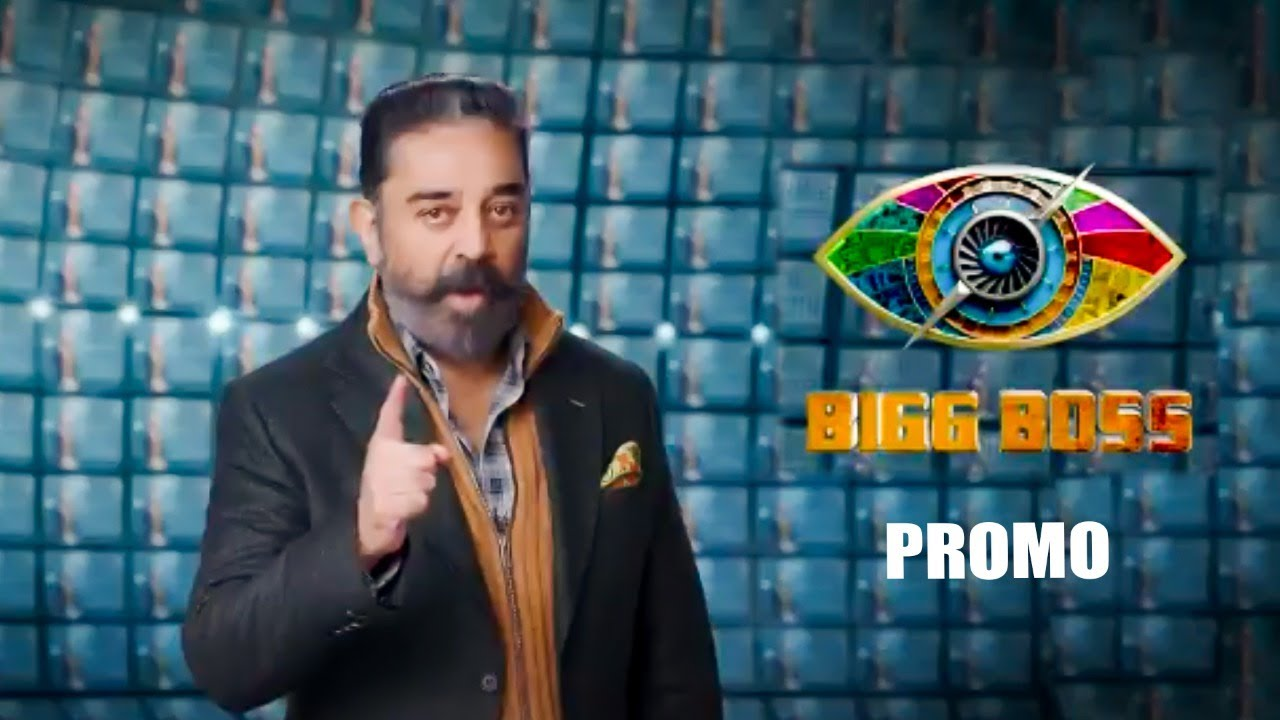 Bigg Boss 4 Date Revealed | Kamal Haasan | Vijay Tv