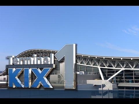 KIX Osaka Kansai Airport - Terminal 1 | Arrival & Departure  |  大 阪 関 西 空 港