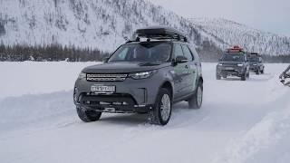 Land Rover | Экспедиция в Якутию
