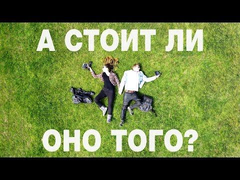 ИММИГРАЦИЯ В КИТАЙ // ПЛЮСЫ И МИНУСЫ