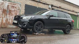 Как гребет Subaru Outback - волшебная кнопка!