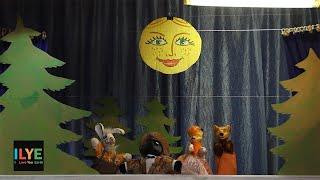 """ILYE - Сказка """"Как медвежонок Монька не хотел учиться"""". Яранский краеведческий музей"""