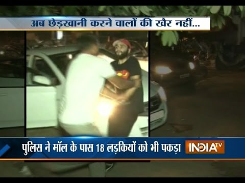 Watch Operation Romeo of Gurgaon Police, Arrest Drunk Boys, Girls - India TV