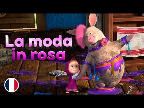 Le Canzoni Di Masha  - 💃 La Moda In Rosa 🇫🇷 (Episodio 2)