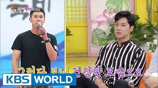 Changmin Scolded Yunho To Lose The Weight He Gained In The Army? [happy Together / 2017.10.12]