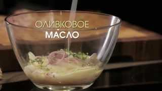 "Рецепт теплого салата с кальмарами на гриле BORK G801 от шеф-повара ресторанов ""Ginza Project"""
