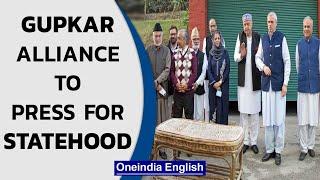 Gupkar alliance to meet PM Modi; Farooq Abdullah & Mehbooba Mufti will attend | Oneindia News
