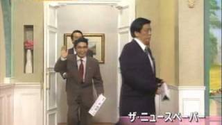 福田辞任会見、小泉、麻生、小沢対談 ザ・ニュースペーパー thumbnail
