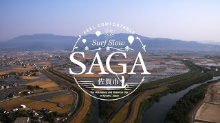 Surf Slow SAGA, Japan 4K (Ultra HD) - 佐賀市 thumbnail