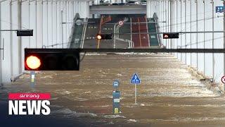 Major roads, bridges in Seoul closed due to heavy rain