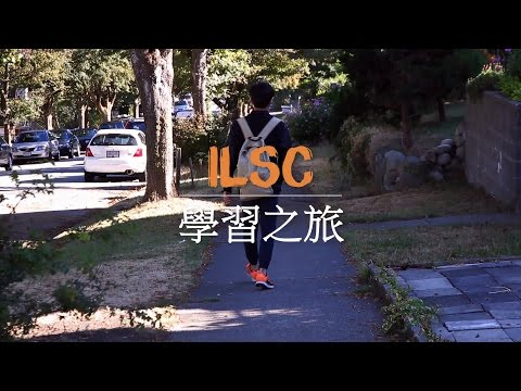 My English journey at ILSC-Vancouver