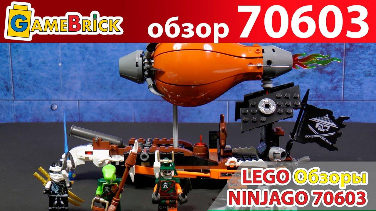 Lele 79231 Ninja Lele 79231 Ninja