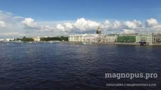 Аэросъёмка с квадрокоптера в Санкт-Петербурге - Магнопус Продакшн(, 2016-10-05T14:22:19.000Z)