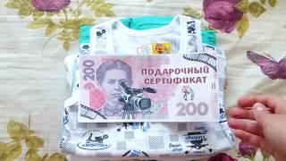 Что можно купить мальчику на 200 грн в нашем интернет-магазине / ТМ