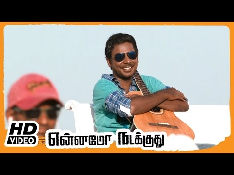Yennamo Nadakkudhu Tamil Movie | Scenes | Orakkanna Song | Vijay Vasanth Dream Song | Haricharan