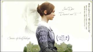 """My Edward and I"" [Jane Eyre 2011 OST] Dario Marianelli"