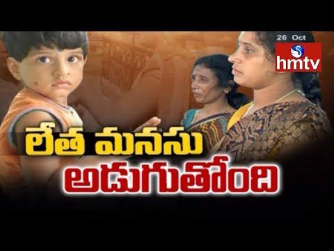 Download Youtube: Baby Girl Tanvitha Waiting for Mother   LIVE Updates From Khammam Balasadanam   hmtv