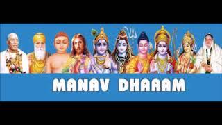 Guru Charan Kamal Bali Hari Re  Manav Dharam  Guru Bhajan