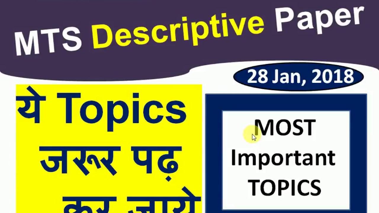 hot paper topics