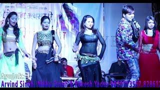 New HD Video भोजपुरी रोमांटिक लोक गीत By Arvind Akela Kalluji, Nashik Bhojpuri Program