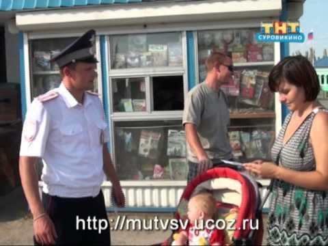 "В Суровикино прошла акция ""Пешеход"""