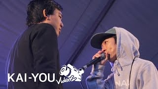 【関連動画】ACE vs 晋平太 @早慶RAP BATTLE Subscribe KAI-YOU Videos.